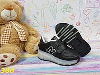 71d265fa7edc Детские кроссовки с роликом светящаяся подошва Led на липучках р. 31, 32