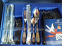 Набор столовых приборов Bachmayer Capri-gold BM-2490 (24 предмета), фото 1