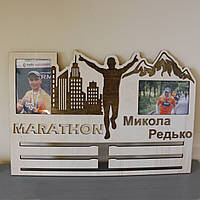 Медальниця Marathon