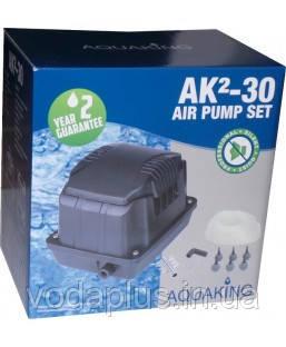 Комплект аэрации Aquaking Set AK²-30
