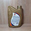 Трансмиссионное масло GULF Syngear GL5 75W-90 1 л, фото 2