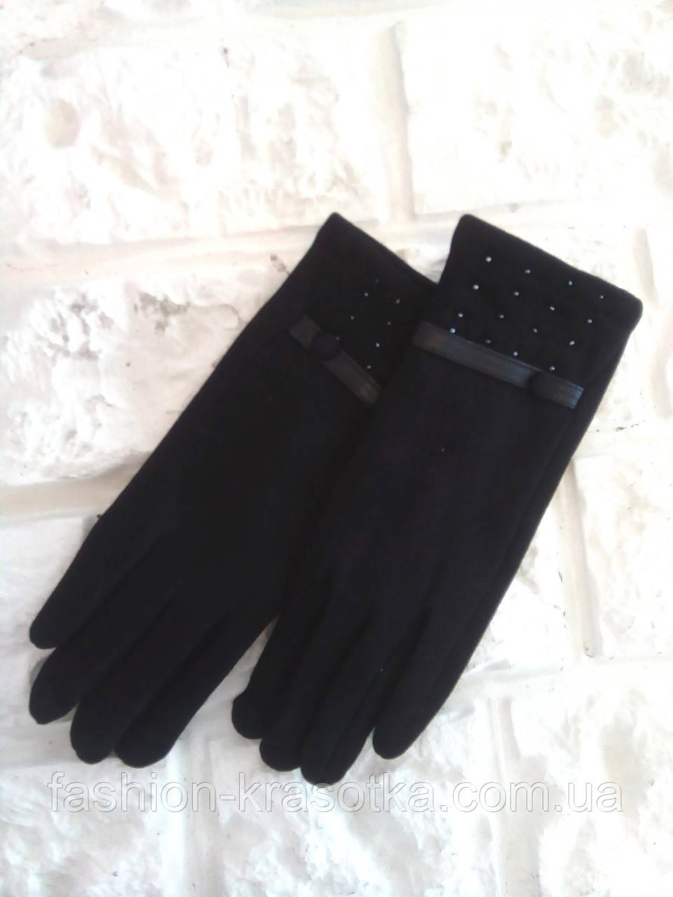 """Шикарные женские зимние перчатки на меху """"Santa"""""""