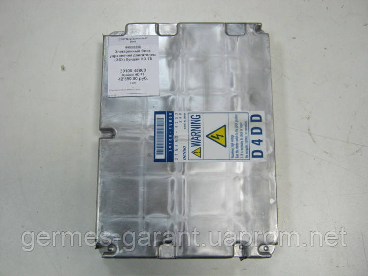 Електронний блок управління двигуном Хюндай HYUNDAI HD 78