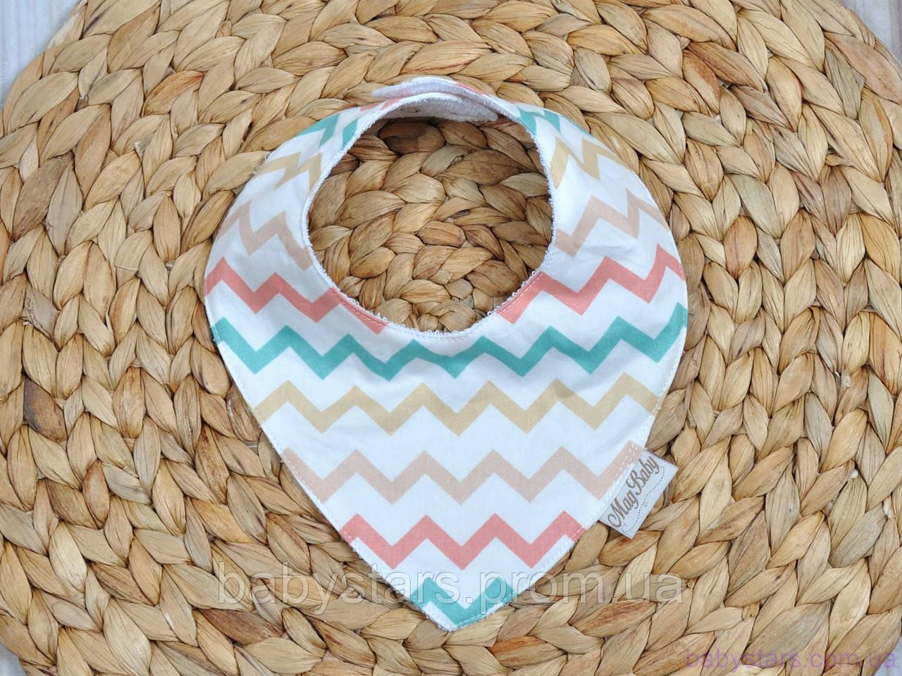 Слюнявчики треугольники для малышей, цветной зигзаг