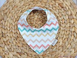 Слюнявчики трикутники для малюків, кольоровий зигзаг