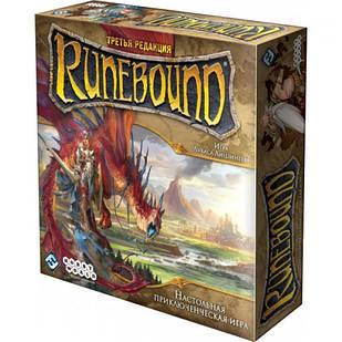 Runebound (Рунебаунд) настольная игра