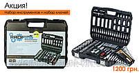 Набор инструментов 108 ед. Profline 61085 + набор ключей 12 ед. Miol 51-710