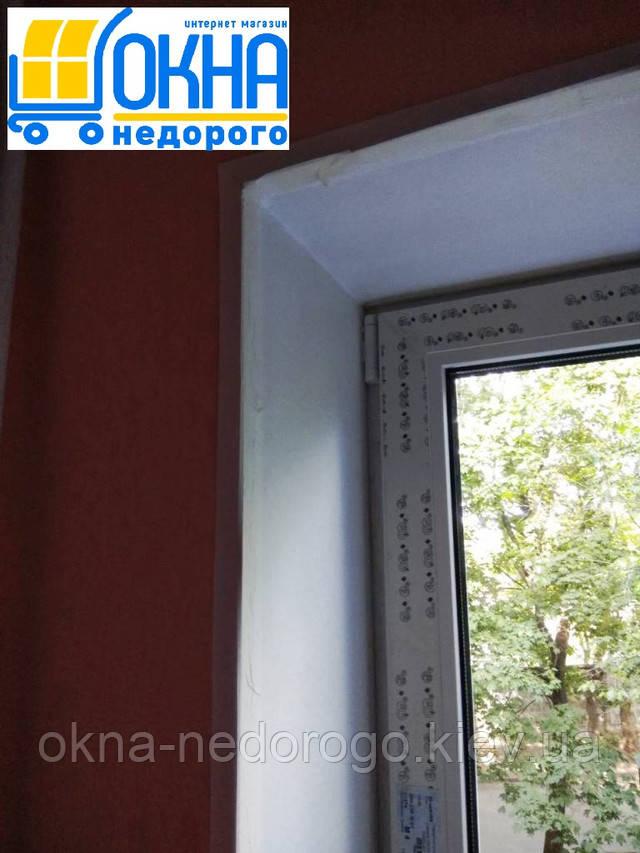 Укоси на вікна в Києві (пластикові, гіпсокартонні)
