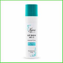 Бальзам для губ SPF15 НСП c витаминами А, В5, С и Е (Lip Balm NSP)