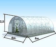 6 х 4 м. Алюминиевая арочная теплица с поликарбонатом.