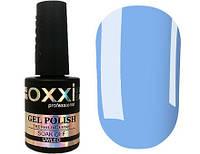 Гель-лак Oxxi Professional № 272, 10 мл