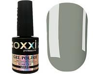 Гель-лак Oxxi Professional № 273, 10 мл