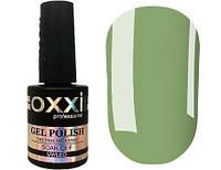 Гель-лак Oxxi Professional № 275, 10 мл