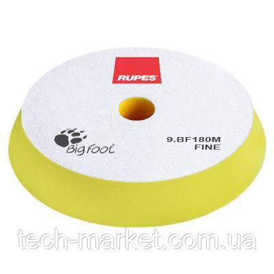Полировальный диск RUPES BF180M