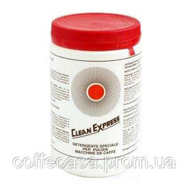 Порошок для чистки кофейных систем  Clean Express 900г