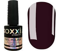 Гель-лак Oxxi Professional № 278 (баклажан) , 10 мл