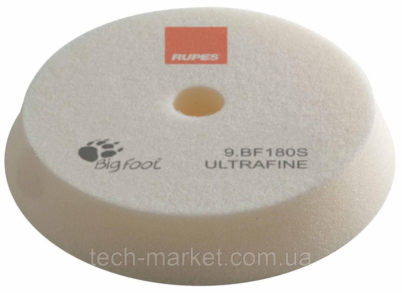 Полировальный диск RUPES BF180S