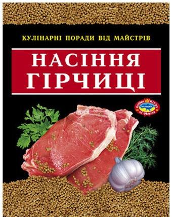 Семена горчицы Агросельпром 50 г (4820043012992)