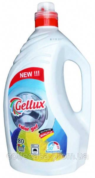 Гель для стирки Gellux Gel Color (для цветного) 4л (80 стирок)