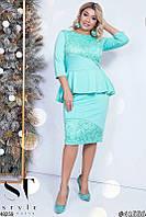 Нарядное красивое платье женское с гипюровыми вставками 48-52,6 цветов