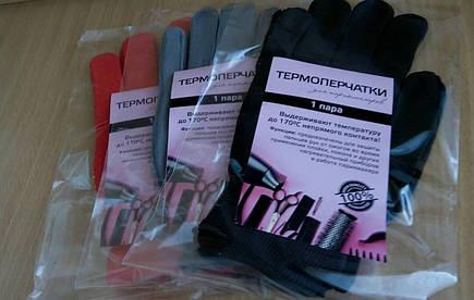 Термоперчатки для парикмахеров 1 пара черные, фото 2