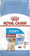 Сухой корм Royal Canin Medium Puppy для щенков средних пород, 15КГ