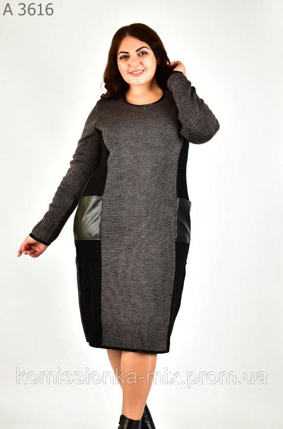Платье вязаное полушерсть