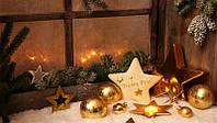 Какие позолоченные украшения закупить оптом для продажи в преддверии Нового года?