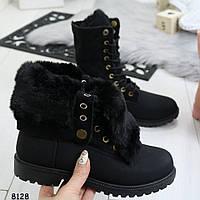 Зимние женские ботинки из нубук+эко замш 36 ПОСЛЕДНИЙ РАЗМЕР!
