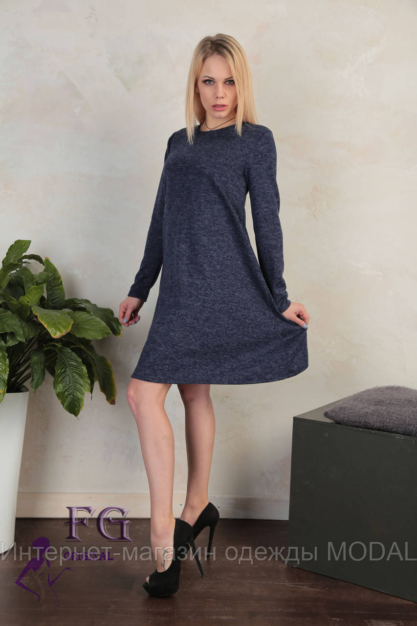 8d9602b6963 Женское Демисезонное Платье Синего Цвета — в Категории