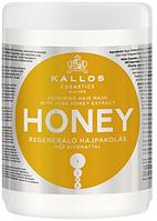 Маска для волос Kallos Honey с экстрактом мёда (1л.)