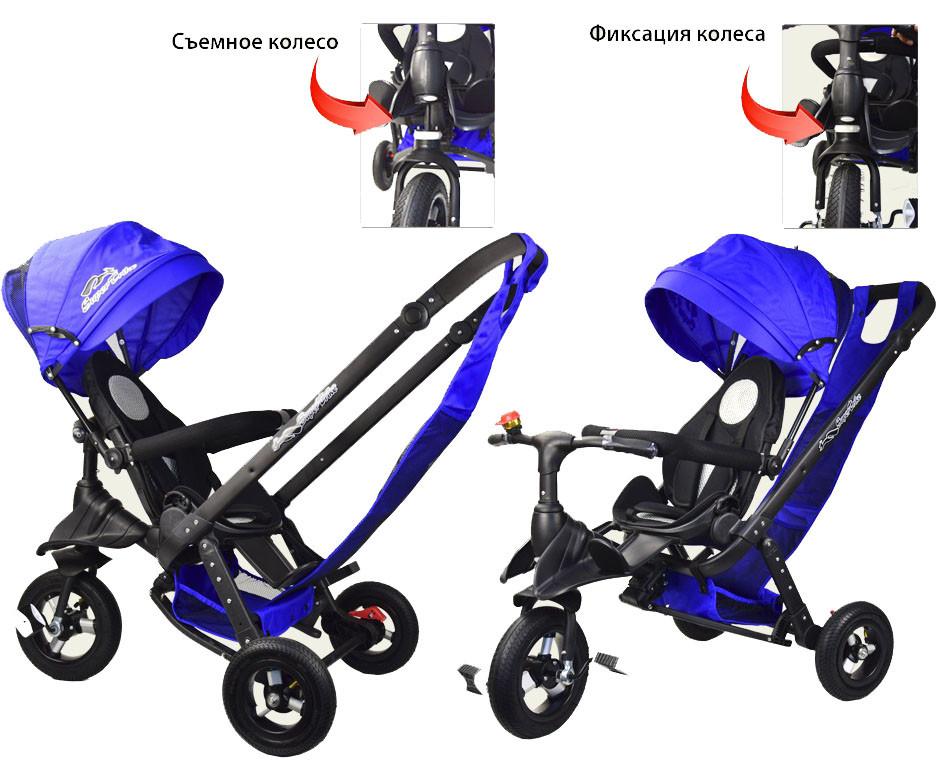 Велосипед 3-х колес TR18015 ГОЛ (1шт) с поворотным сиденьем, рама склад., надувные колеса 10'' и 8'
