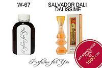 Женские наливные духи Dalissime Salvador Dali 125 мл