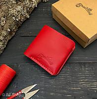 Кожаный кошелек с отделением для мелочи красный