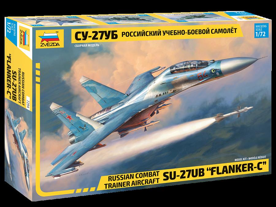 Учебно-боевой самолёт Су-27УБ. Сборная модель в масштабе 1/72. ZVEZDA 7294