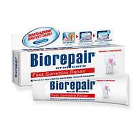 Паста зубная Biorepair Dent Fast SENSATIVE repair 75 ml/зуб.