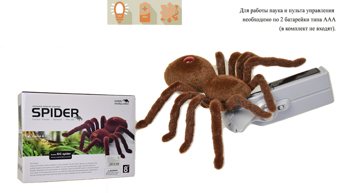 Тварина на р/у 787 (1248121) (48шт/2)Павук, в кор.27,5*7*20,5 см