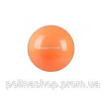 Мяч для фитнеса - 75см. MS 0383 (Оранжевый)