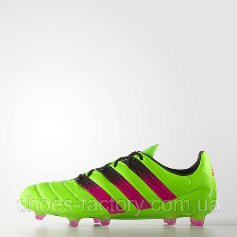 0568d98f Бутсы Adidas ACE 16.1 FG/AG Leather, AF5099 (Оригинал) - Интернет магазин