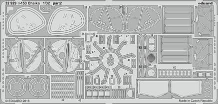 Набор фототравления для И-153 Чайка. 1/32 EDUARD 32929, фото 2