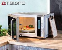 Микроволновая печь MD 17104 + Гриль 20л