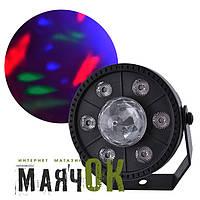 Лазер диско QY-PAL069, 9LED RGB, 220V