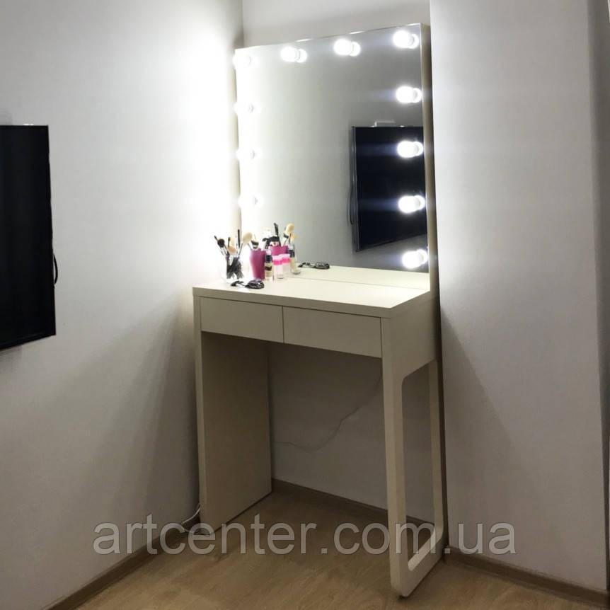 Стіл візажиста, туалетний стіл з гримувальних дзеркалом кремового кольору