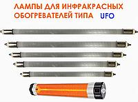 Лампа со спиралью мощностью 1500w/ 220V/L- 60 см для инфракрасных обогревателей