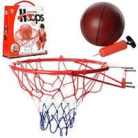 Баскетбольное кольцо M 2654 45 см (металл), мяч и насос в наборе