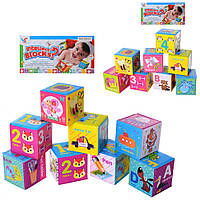 Кубики для купания B057-8, игрушка в ванную, 8 кубиков в наборе