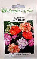 ТМ ДОБРІ СХОДИ Пеларгония Ринго 2000 5шт