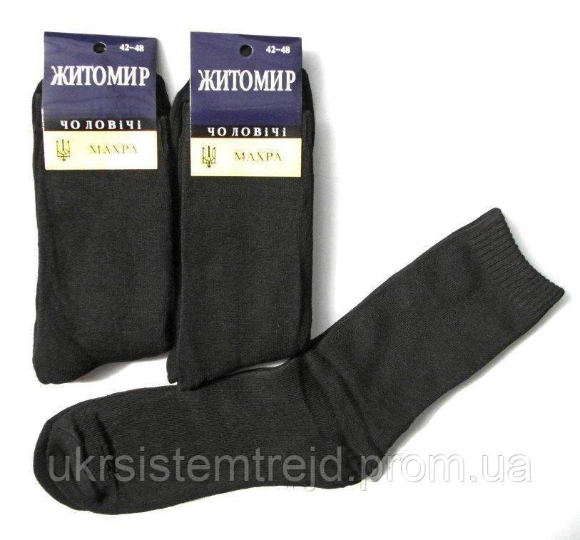 Носки махровые мужские Житомир