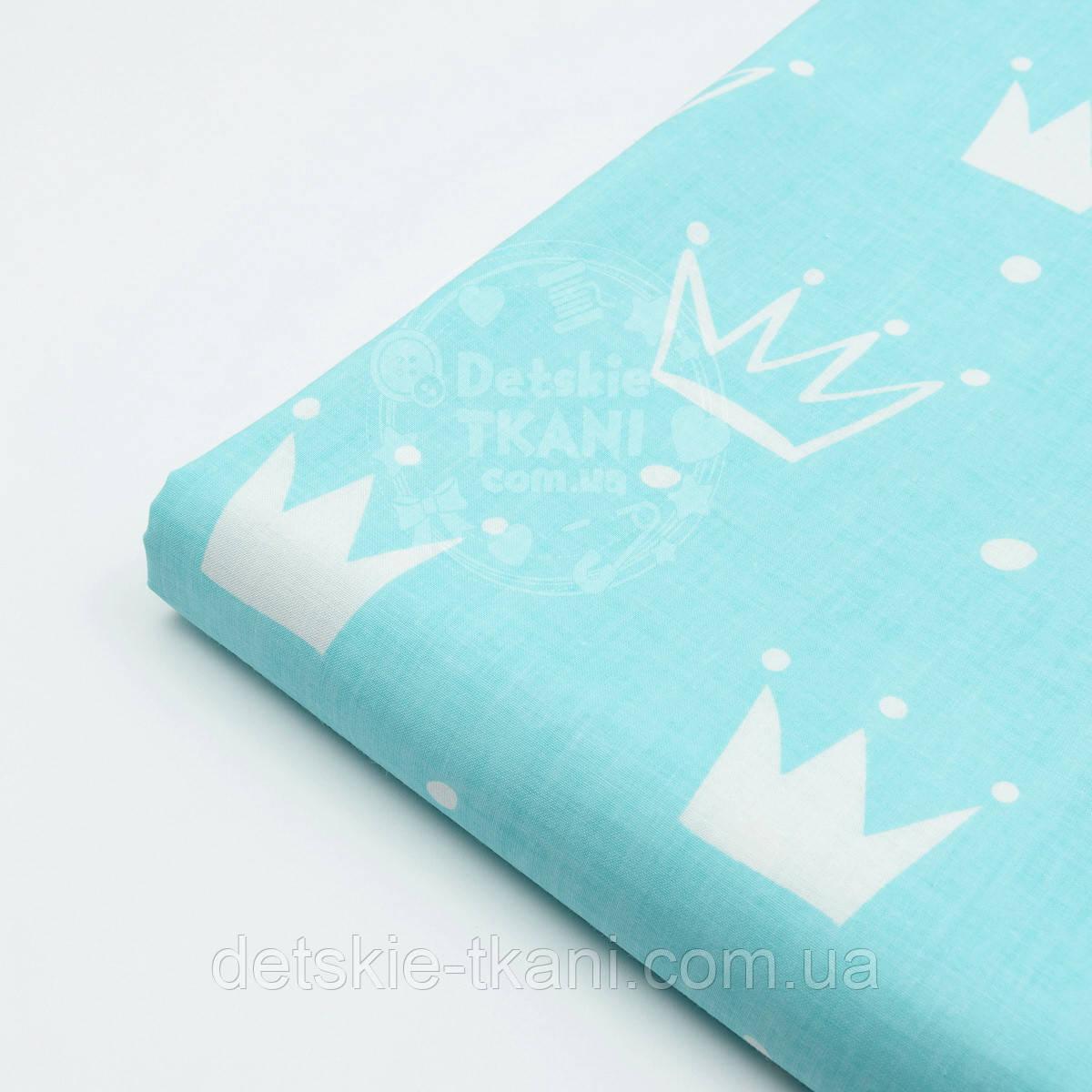"""Лоскут ткани """"Нарисованные короны"""" белые на светло-бирюзовом №1563а"""