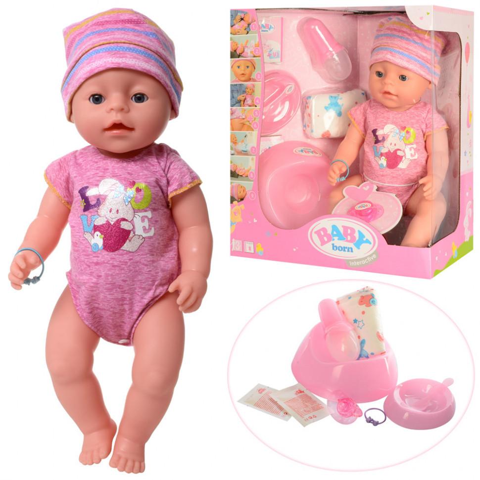 Пупс BL023L, аналог Baby Born, з безліччю аксесуарів, зростання 42 см